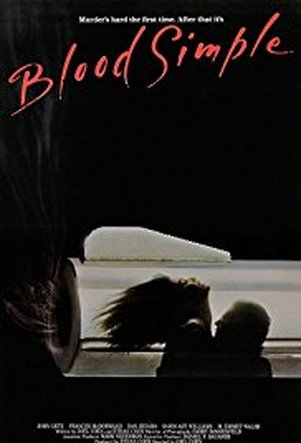 Films in the Garden - Blood Simple