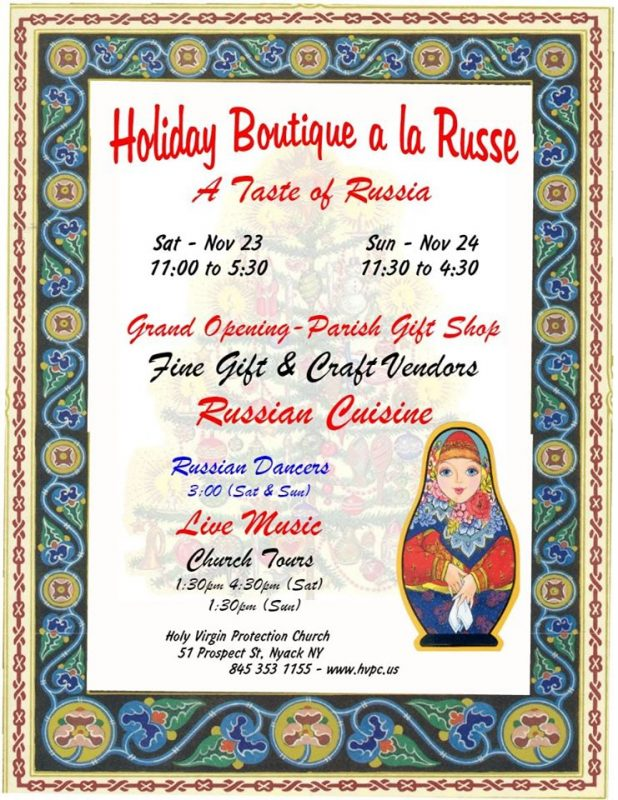 Holiday Boutique a la Russe